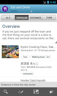Japan Travel Guide by Triposo- screenshot thumbnail