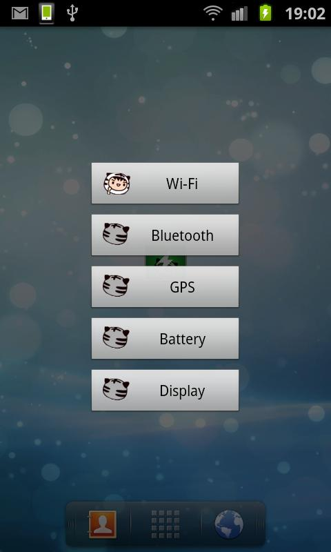 OSAMU battery- screenshot