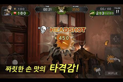 다빈치파이어 for kakao screenshot