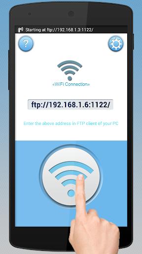 無料通讯Appの無線LANのファイル転送|記事Game