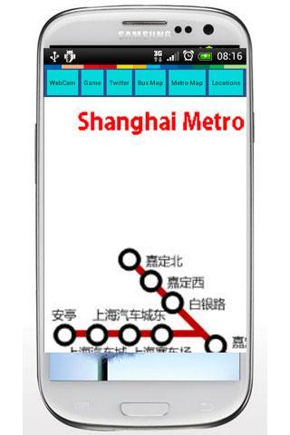 上海免费地铁地图