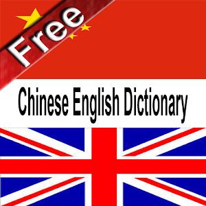 Pc translation Chinese