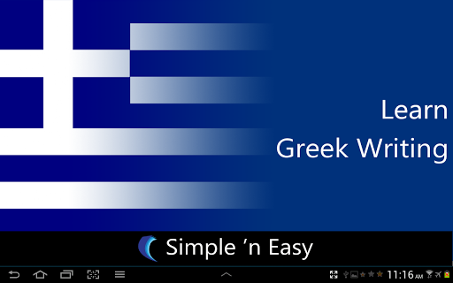 免費下載教育APP|Learn Greek Writing by Wagmob app開箱文|APP開箱王