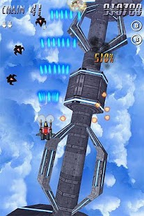 Icarus-X Screenshot 1