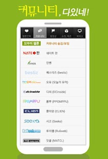 App All of kcomics(korea webtoon) APK for Windows Phone