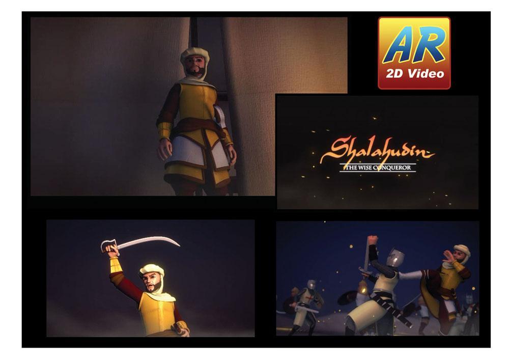 Interact AR Video - screenshot