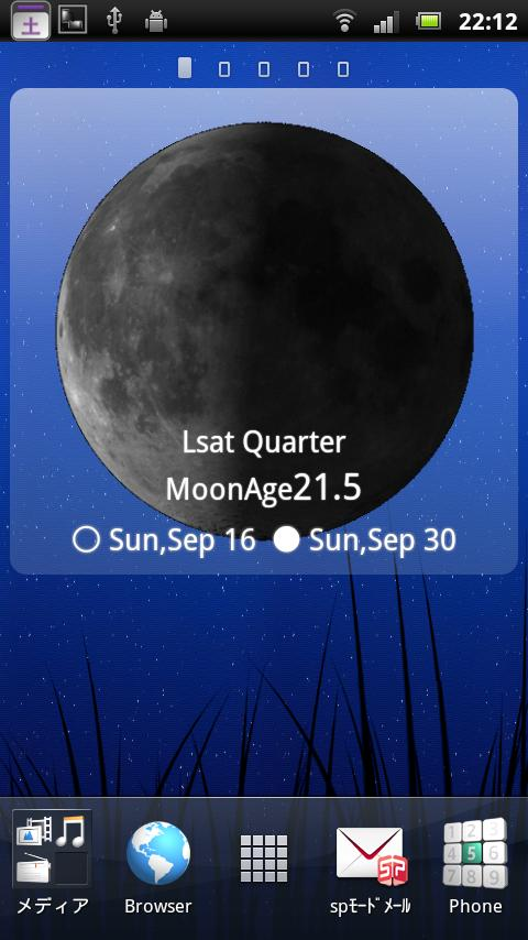 MoonCalendar+Widget&Coverflow- screenshot