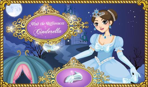 Cinderella FTD - 無料ゲーム
