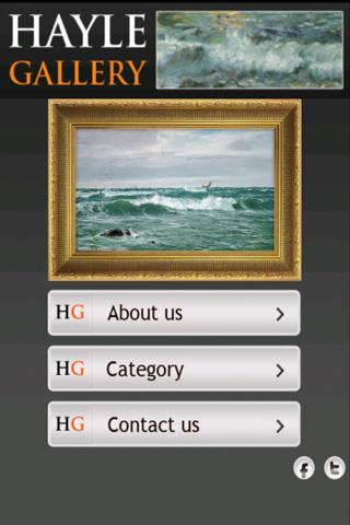 Hayle Gallery- screenshot