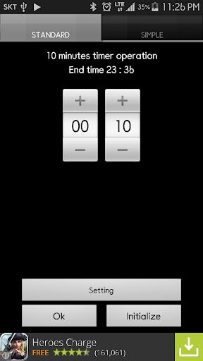 音樂必備免費app推薦|音樂計時器控件(音樂關閉)線上免付費app下載|3C達人阿輝的APP