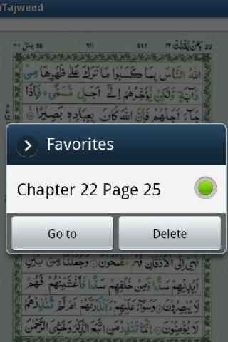 iTajweed - Colour Coded Quran - screenshot