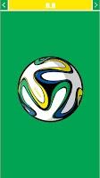 Screenshot of 2015 World Cup Football FIFA