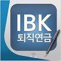 IBK퇴직연금 icon