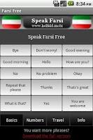 Screenshot of Speak Farsi Free