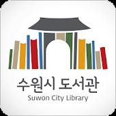 수원시_도서관