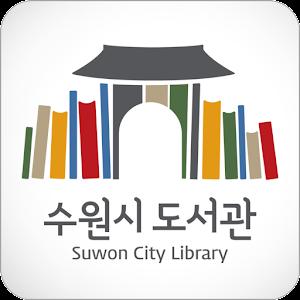 수원시 도서관 아이콘