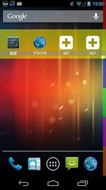 FlipLauncher Screenshot 4