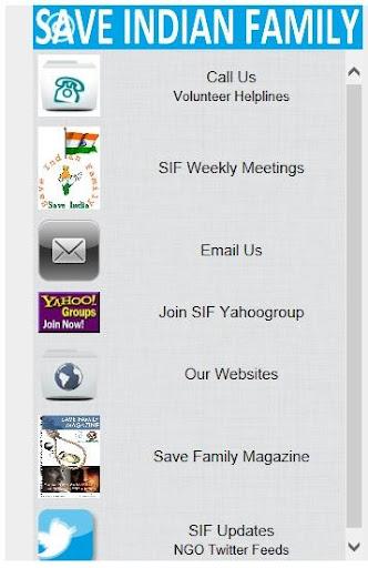 【免費社交App】SIF One App-APP點子