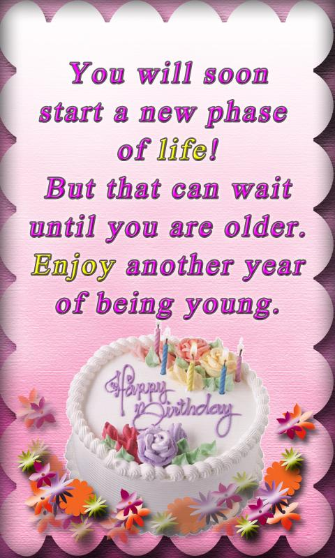Birthday Quotes Live Wallpaper - screenshot