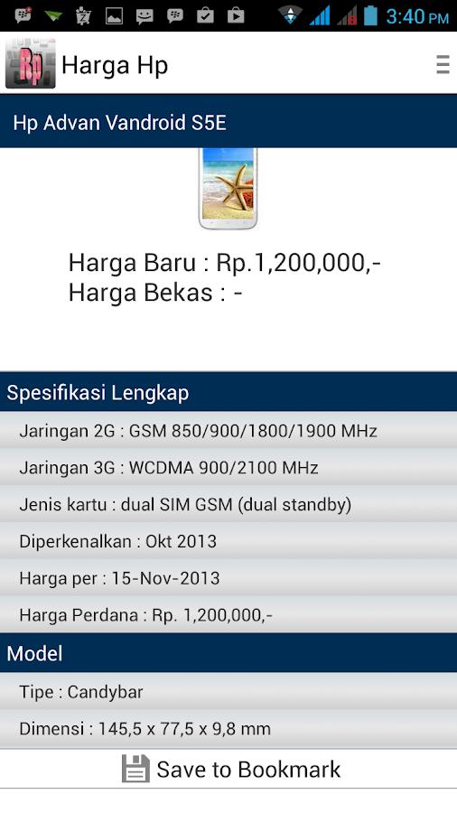Harga Hp - screenshot