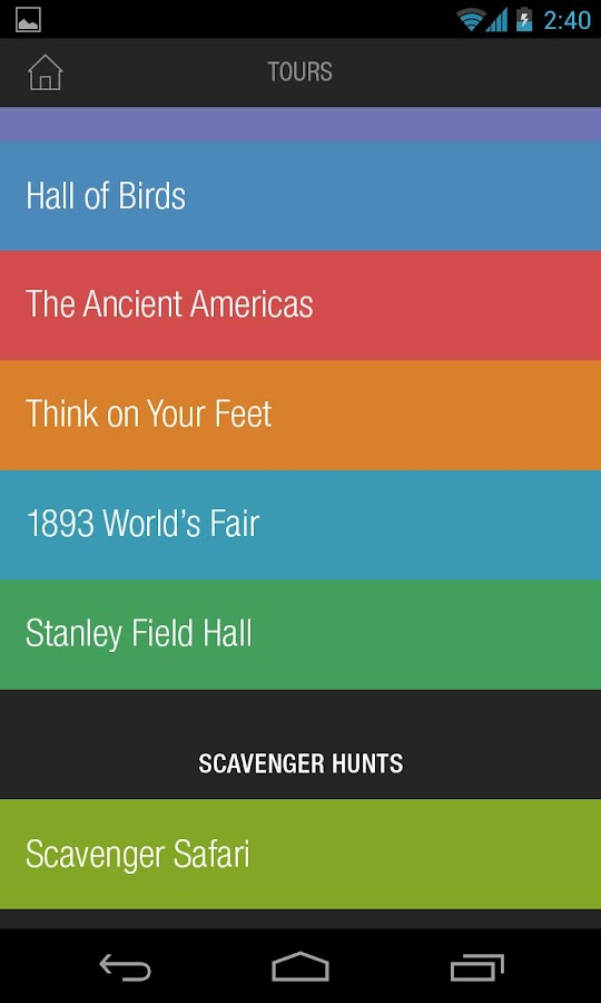 The Field Museum - screenshot