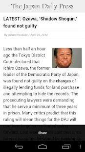 The Japan Daily Press - screenshot thumbnail