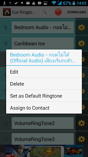 Cut ringtone maker from songs