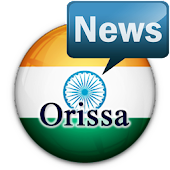 Orissa Newspapers