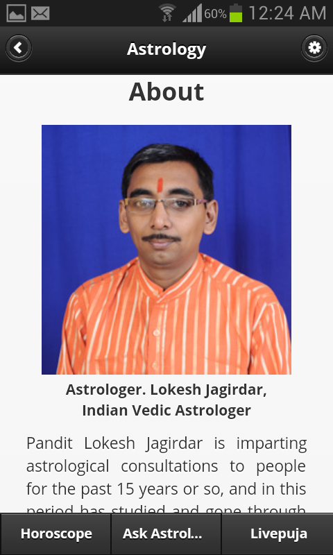 Cancer Horoscopes कर्क राशिफल - screenshot