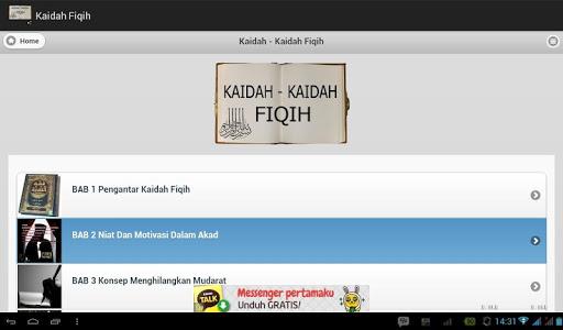 【免費新聞App】Kaidah Fiqih-APP點子