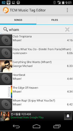 TCM Music Tag Editor 1.9.2 screenshot 258283