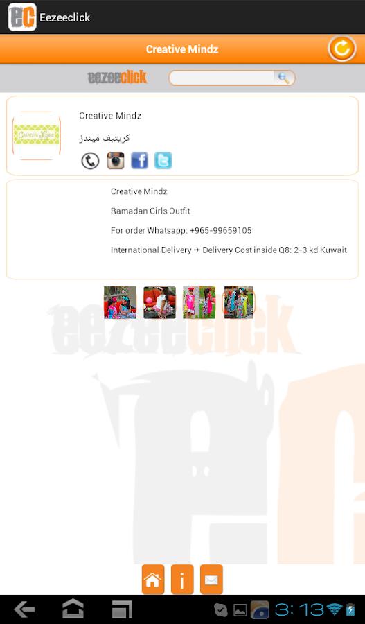 Eezee Click Kuwait - screenshot