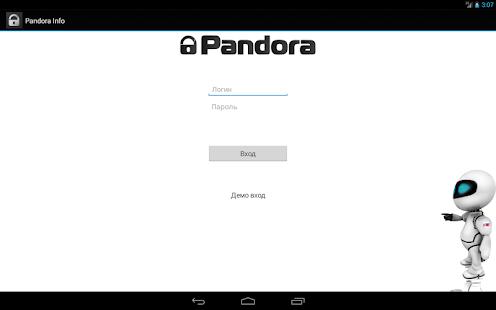 Pandora Info Screenshot 1