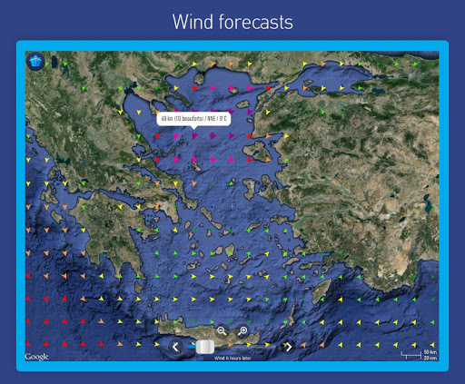 MarineTraffic ship positions for Android