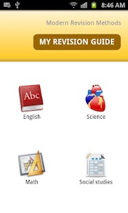 My Revision Guide- screenshot thumbnail