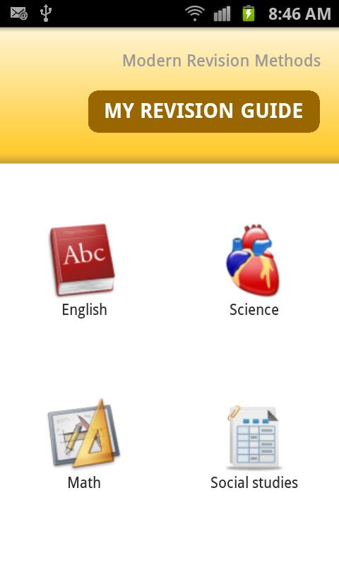 My Revision Guide- screenshot
