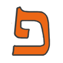 IRIS Hebrew Verbs icon