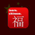 Learn Chinese logo