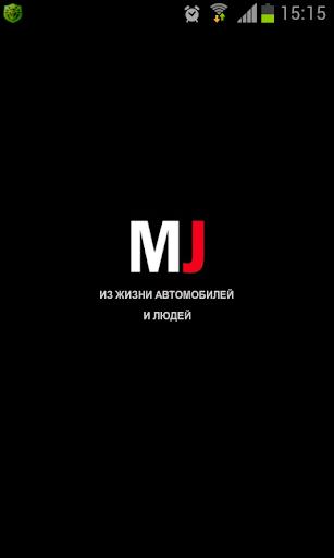 Журнал Major Journal