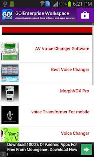 تغيير الصوت اثناء المكالمة - screenshot thumbnail