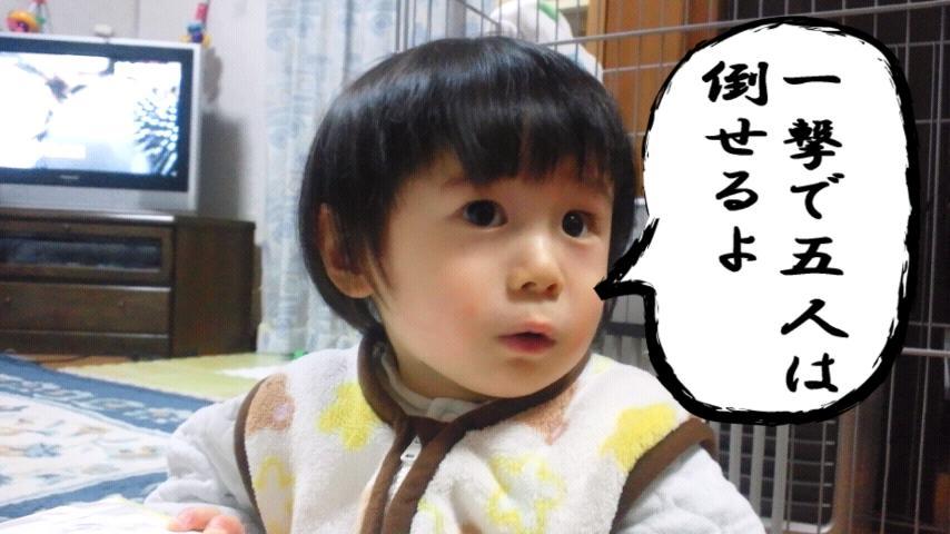俺様カメラ- screenshot