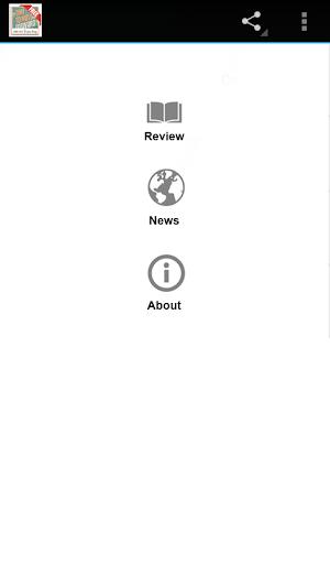 【免費教育App】EXIN EX0-103 Prep Exam-APP點子