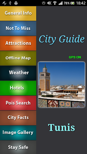 Tunis Offline Travel Guide