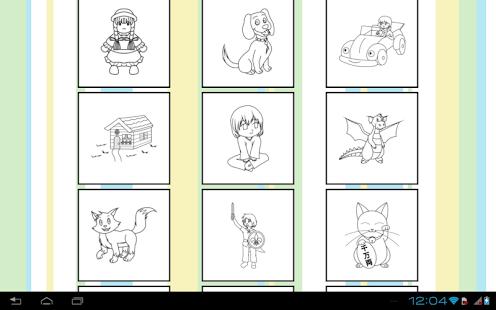 PaintKid FREE- screenshot thumbnail