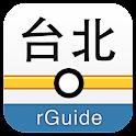 台北捷運 Taipei Metro (MRT) logo