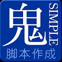 Oni Simple Scenario Editor icon