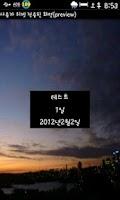 Screenshot of NB디데이(N&B D-Day)