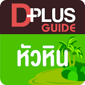 Hua Hin D+Plus Guide