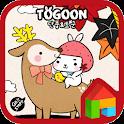 Togoon(maple)dodol theme icon