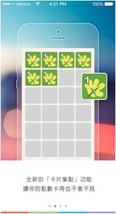 免費下載生活APP|GOLOOK+ 電子會員卡 app開箱文|APP開箱王